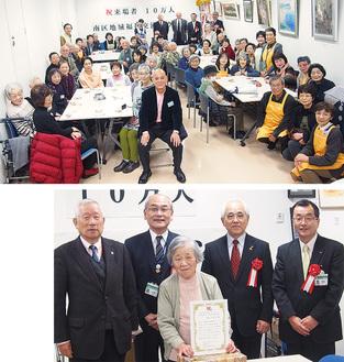 ▶︎笑顔の北條さん(中央)▲来場者で記念撮影