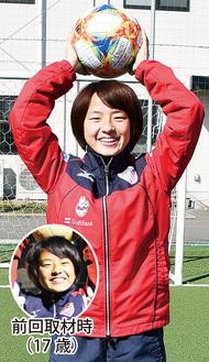 20歳になり、少し大人びた田中選手
