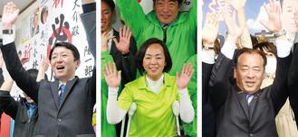 県議選で当選を果たし万歳する(右から)細谷政幸氏、京島圭子氏、小林大介氏