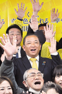 本村氏が現職破り初当選