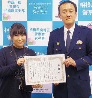 片山署長(右)から工さんに感謝状が手渡された
