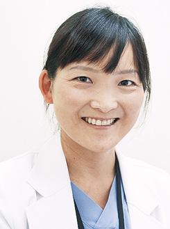 婦人科 帯谷永理 医師