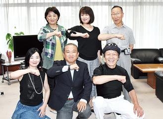 本村市長、同バンドメンバーらと支援者