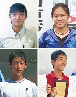 (左上から時計回りに)松田さん、小出さん、上野山さん、駒形さん=学校提供