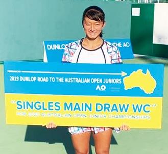 全豪オープンジュニア本戦出場を決め、笑顔を見せる松田絵理香さん =学校提供