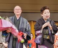 日本の「美」伝え50年