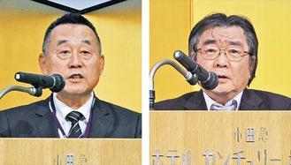 あいさつする大塚理事長(右)と長沢理事長