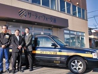 同社の和田取締役部長と整備士、ドライバー