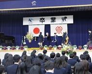 青陵高校 最後の卒業式