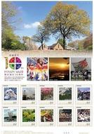 区制10周年記念切手を販売
