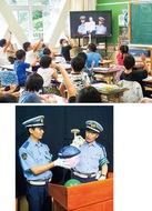 テレビ通じ「交通安全教室」