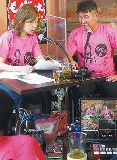 番組進行を務めたスミアヤコさん(左)とゲストの中田実行委員長