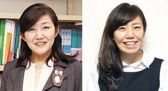 講師を務める川口さん(右)と白河特任教授