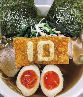 南区10(テン)こもりラーメン=河内さん提供