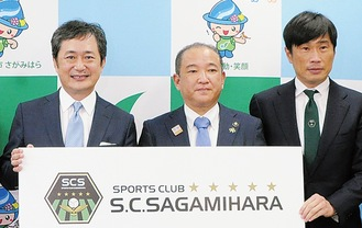 (左から)岡村代表、本村市長、望月会長