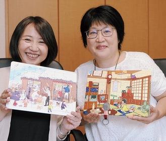 開発したパズルを手にする川口さん(左)と関さん
