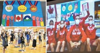 (左上)寄贈した応援旗(左下)応援うちわを振る児童(右)参加したカナダ選手たち=12日