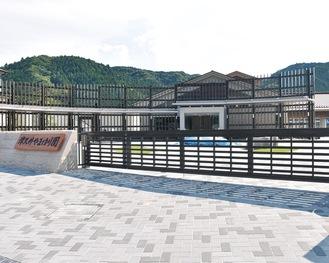 完成した津久井やまゆり園の新園舎