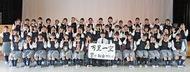 2度目の東日本大会へ