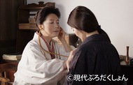 日本初の女医の生涯描く