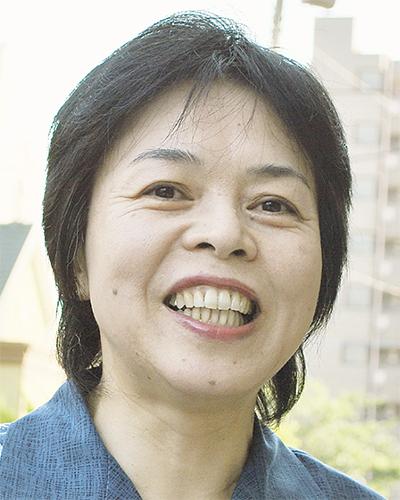 長谷川 久美子さん
