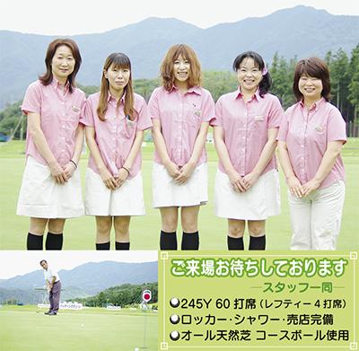 実践的ゴルフ練習ならASC