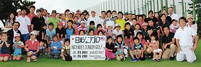 日米130名が参加