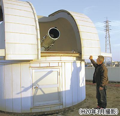 世紀のロマン「天文台で」