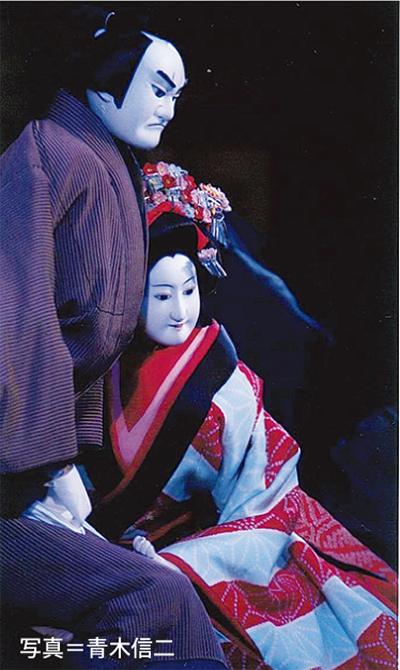300年の伝統 橋本にて