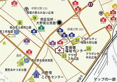 「ママのため」の大野MAP