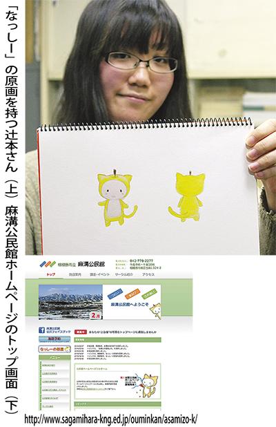 日本一のホームページ