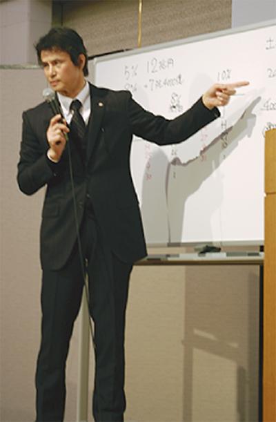 税改正セミナー