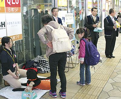 大野駅で盲導犬育成募金