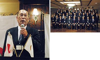 「相模原橋本RC」 6月設立へ