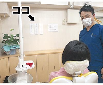 歯科医院で川柳展