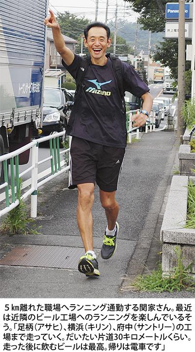 広島-長崎 1人完走に挑戦