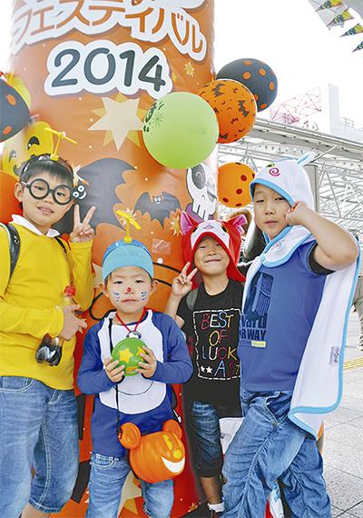日本一!?子ども5000人が仮装行列