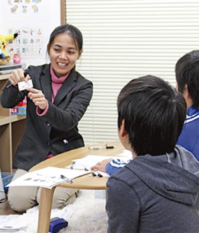 中高生向け「使える英語」を習う