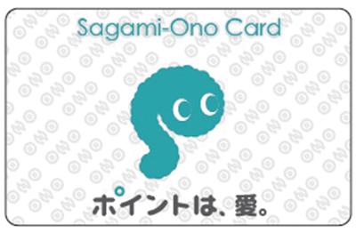 大野ポイントカード