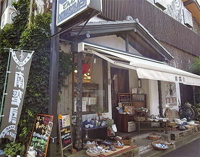 創業30年の南蛮屋が当時の価格で復刻コーヒーを再販!!
