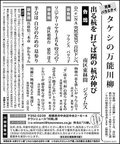 「集い」のお知らせ