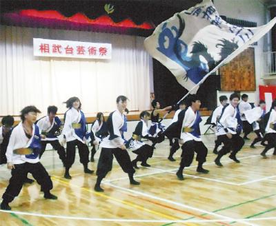 恒例の相武台芸術祭