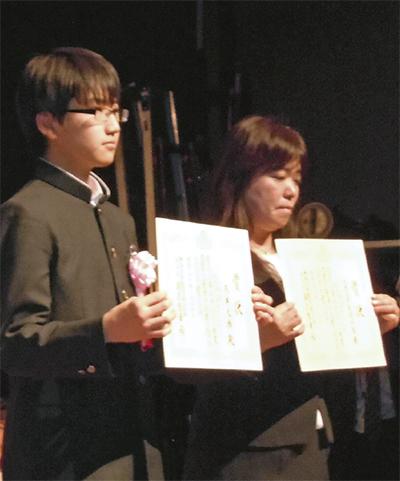 県教委委員長賞を受賞