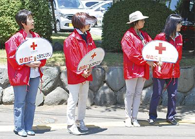 献血協力に44人