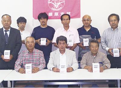 熊本支援に義援金