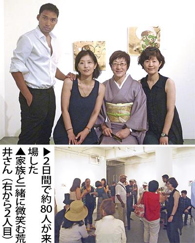 N.Y.で熊本支援
