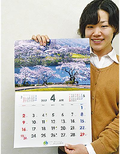 四季の風景、カレンダーに