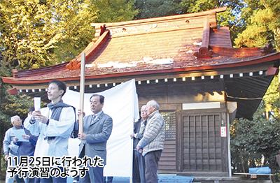 鹿嶋神社で遷座祭