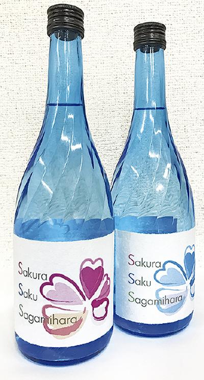桜支援の焼酎発売