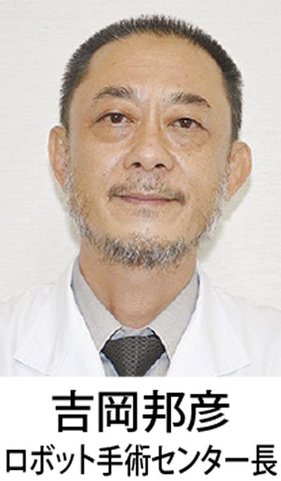 前立腺癌手術の変遷